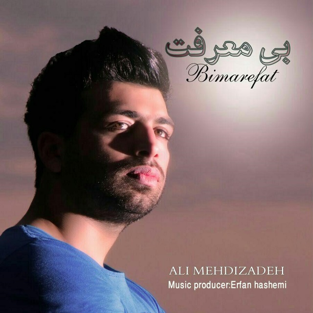 Ali Mehdizadeh – Bi Marefat