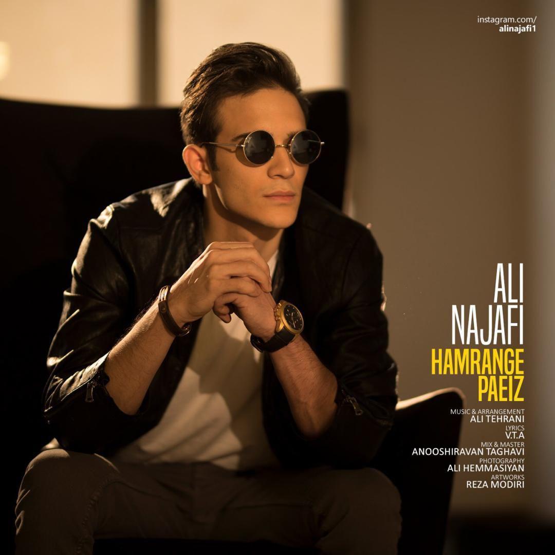 Ali Najafi – Hamrange Paeiz