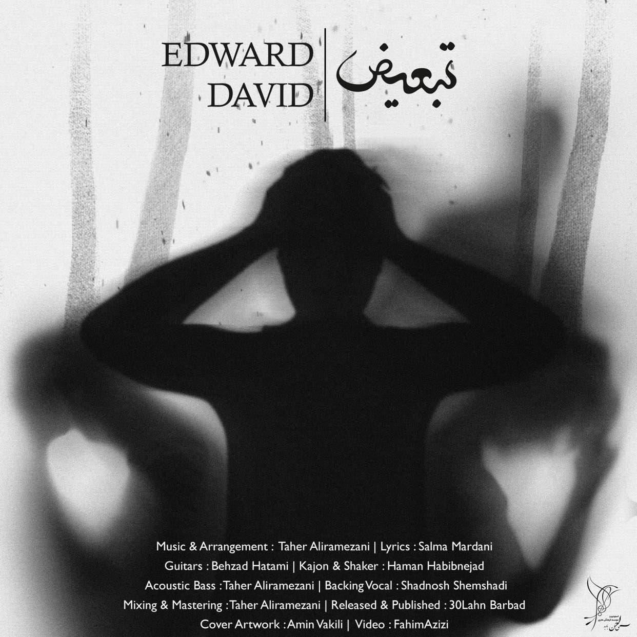 Edward David – Tabiez