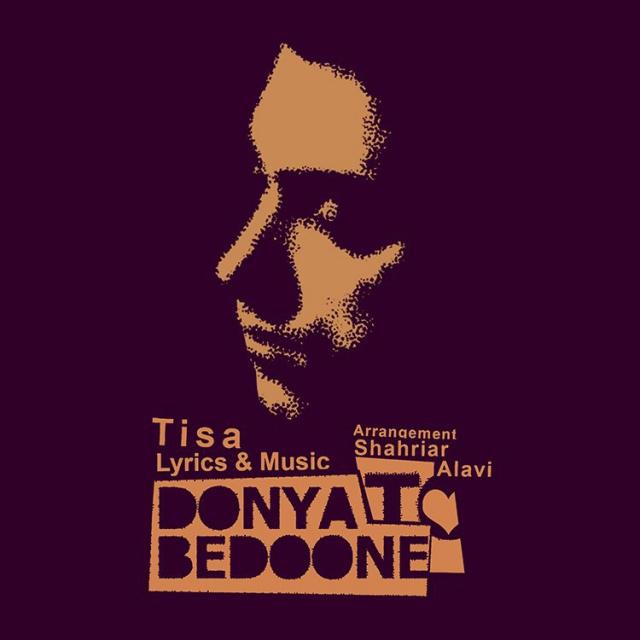 Tisa – Donya Bedoone To