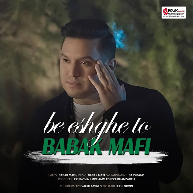 Babak Mafi – Be Eshghe To