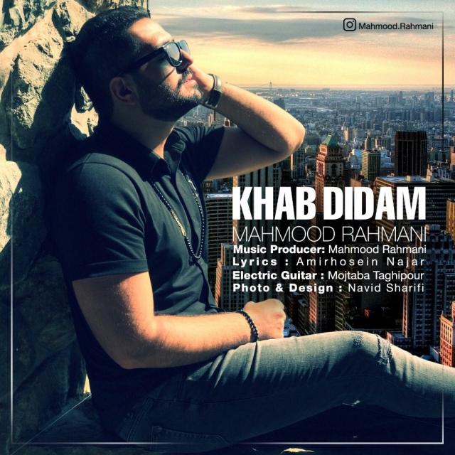 Mahmood Rahmani – Khab Didam