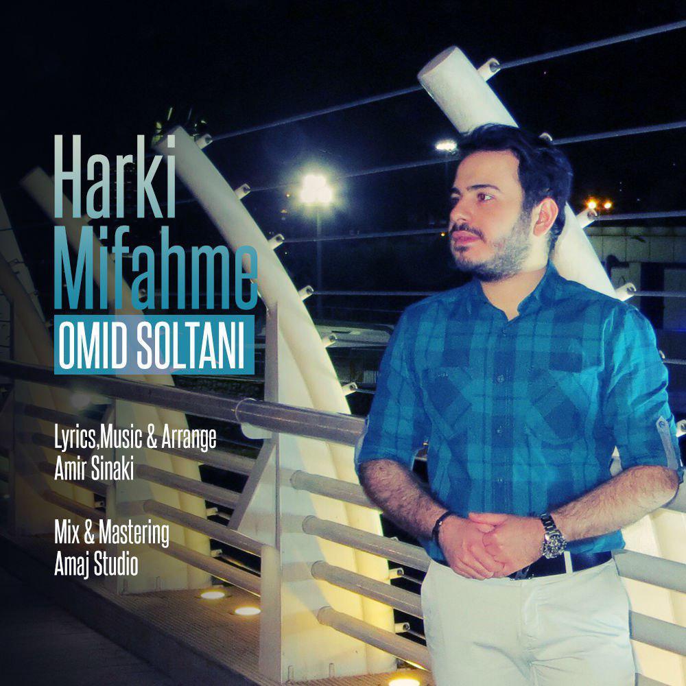 Omid Soltani – Harki Mifahme