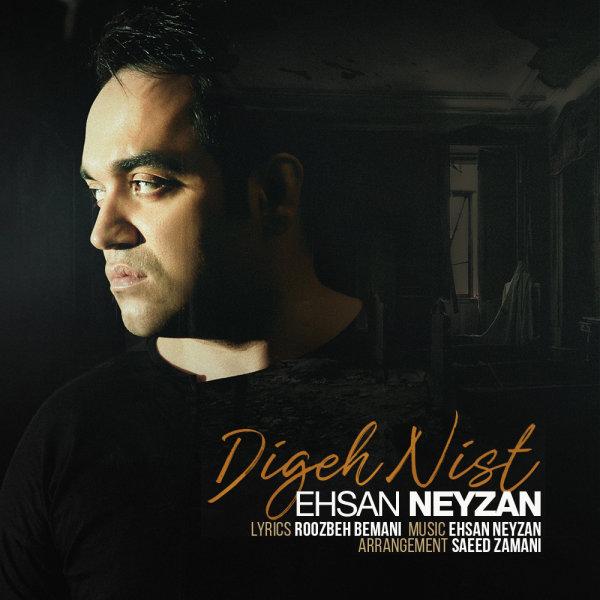 Ehsan Neyzan – Digeh Nist
