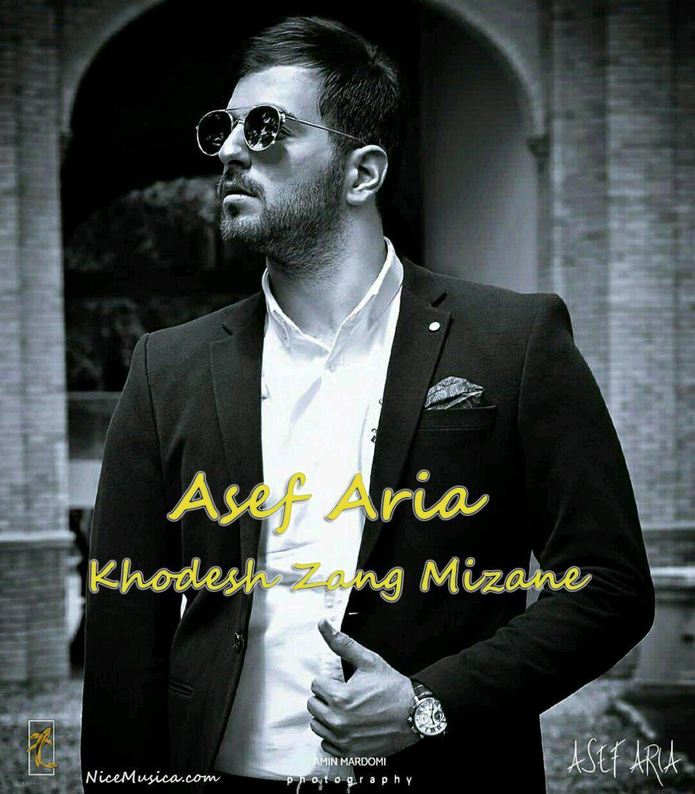 Asef Aria - Khodesh Zang Mizane
