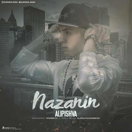 Ali Pishva – Nazanin