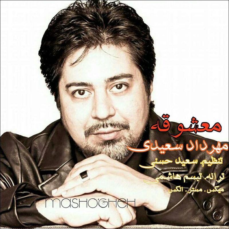 Mehrdad Saeedi – Mashogheh