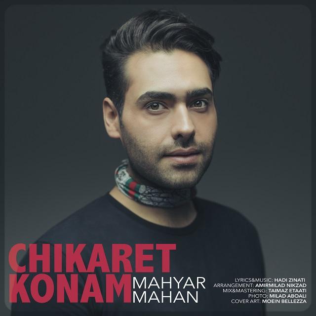 Mahyar Mahan – Chikaret Konam