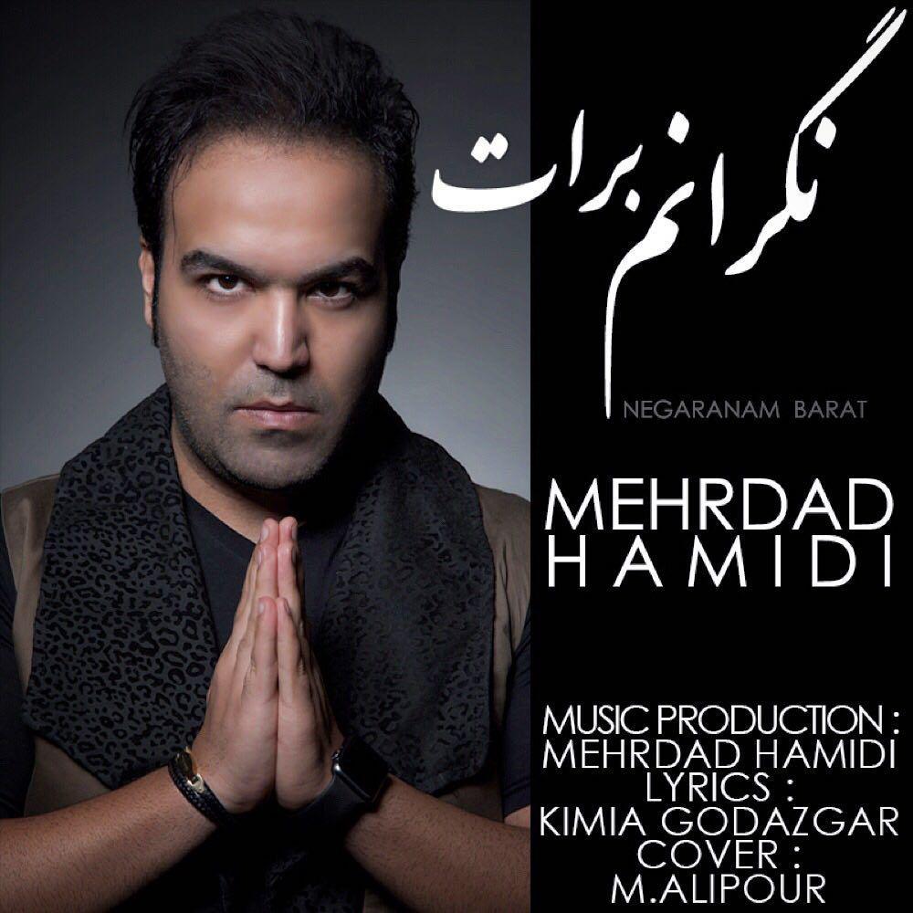 Mehrdad Hamidi – Negaranam Barat
