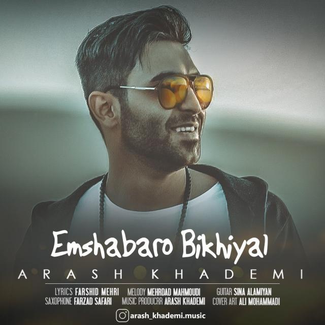 Arash Khademi – Emshabaro Bikhiyal