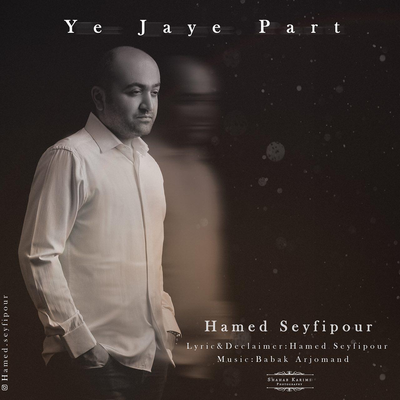 Hamed Seyfipour – Ye Jaye Part