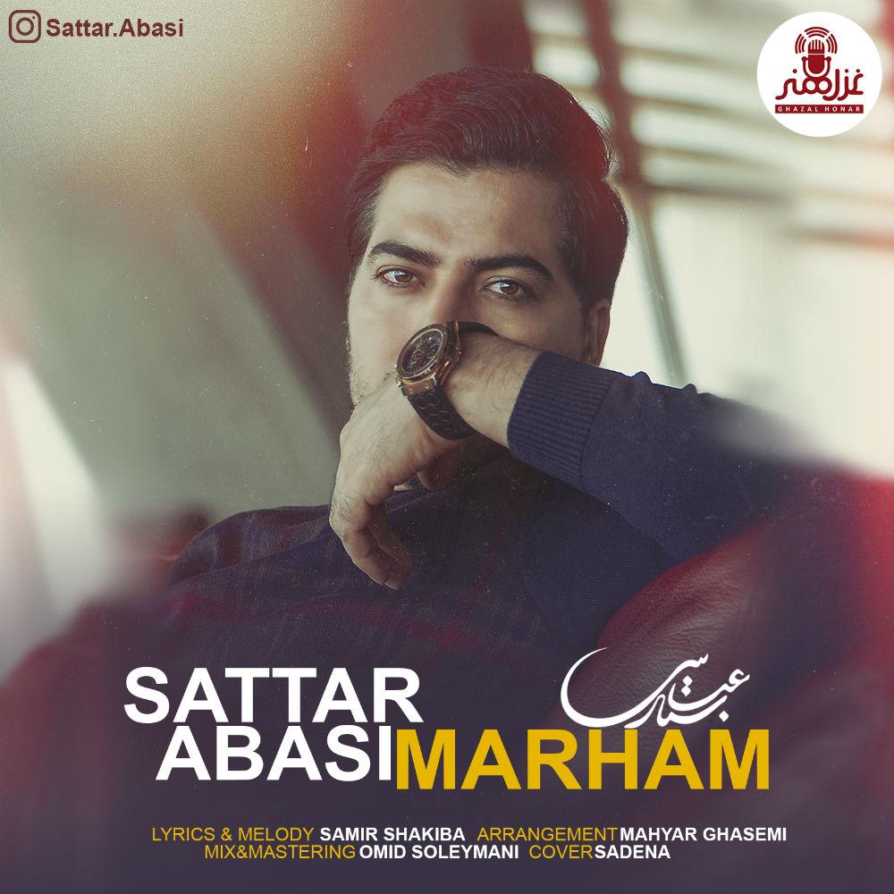 Sattar Abasi – Marham