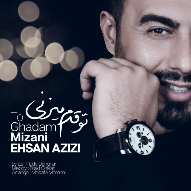 Ehsan Azizi – To Ghadam Mizani