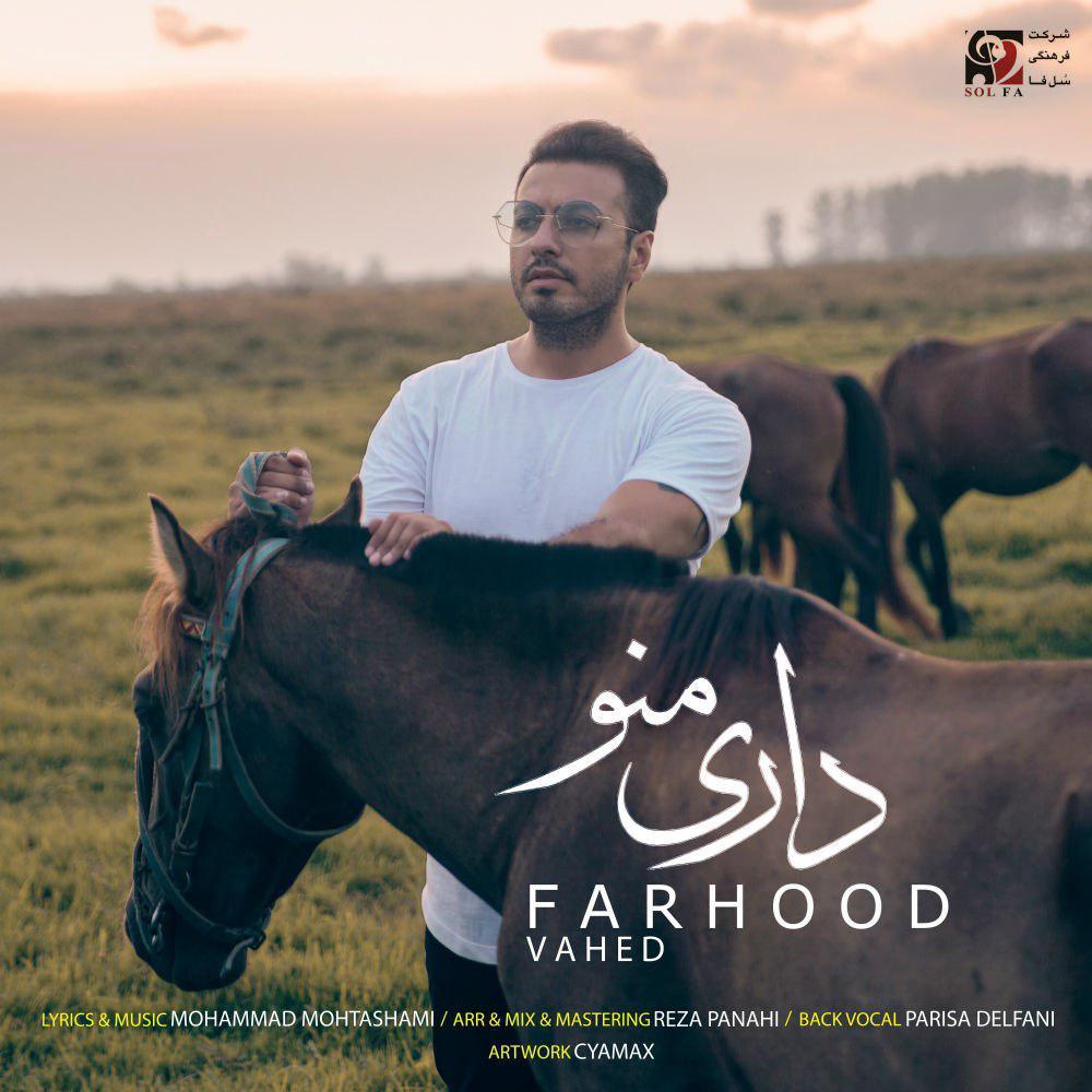 Farhood Vahed – Dari Mano
