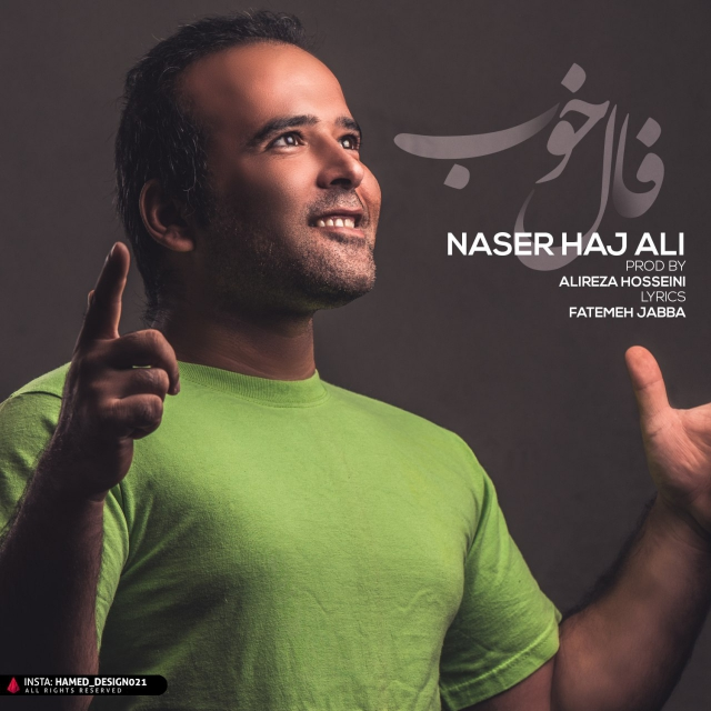 Naser Hajali – Fale Khoob