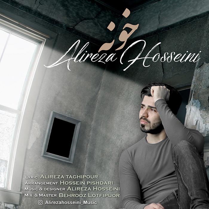 Alireza Hosseini – Khone
