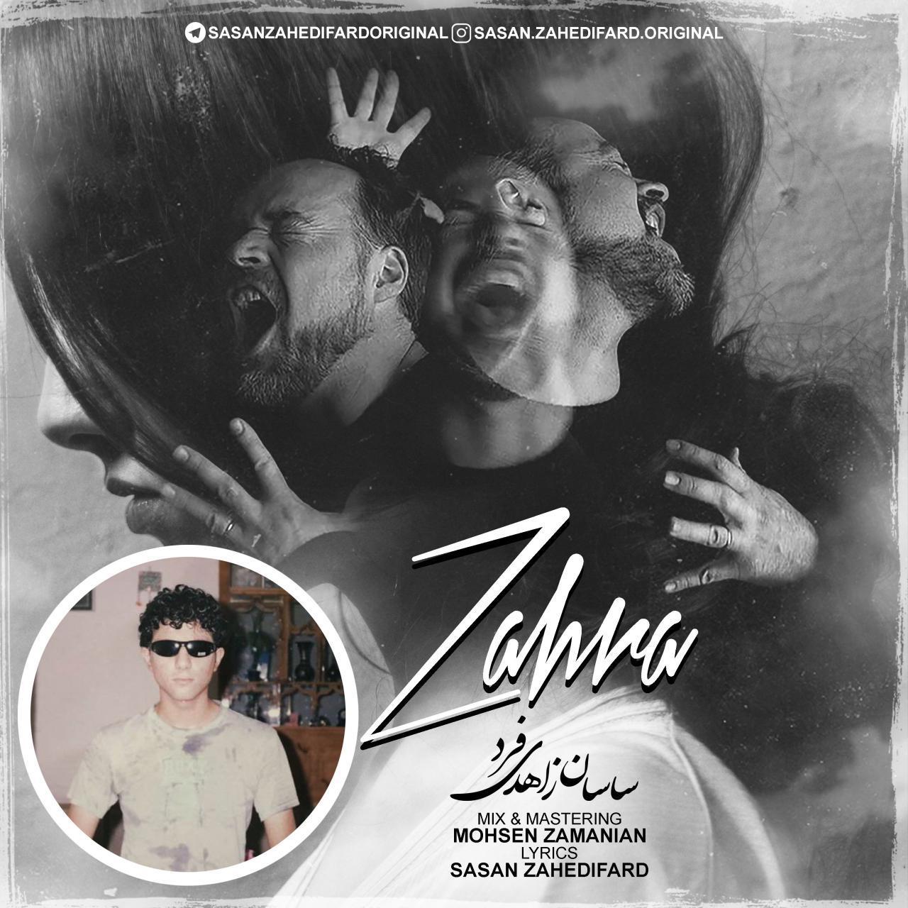 Sasan Zahedi Fard – Zahra