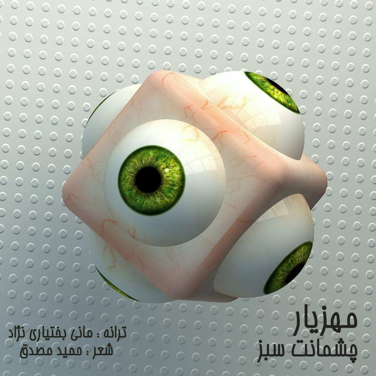 Mahzyar – Green Eyes (Demo)