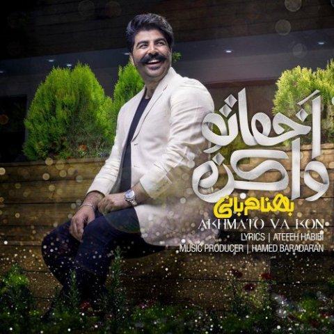Behnam Bani – Akhmato Va Kon (Live)