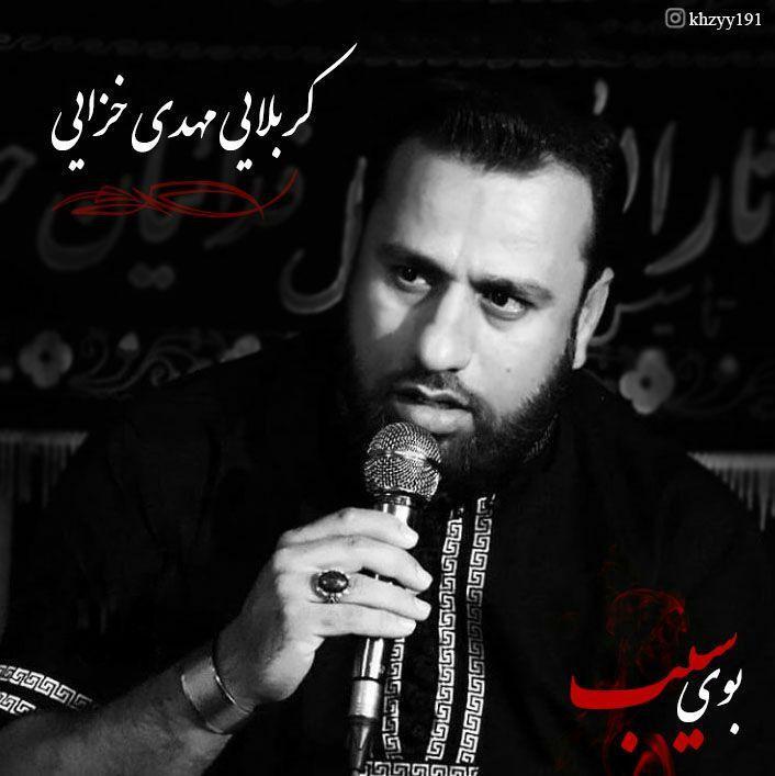 Mehdi Khazaei – Booye Sib