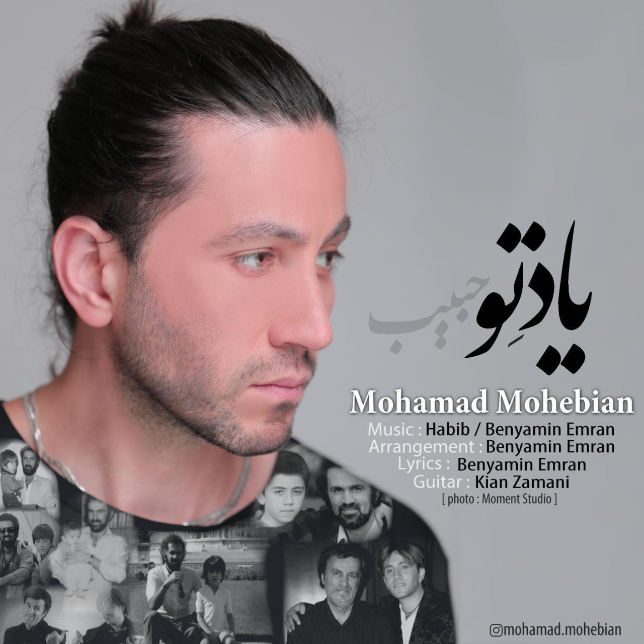Mohammad Mohebian – Yade To