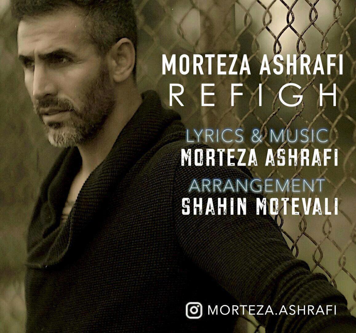 Morteza Ashrafi – Refigh