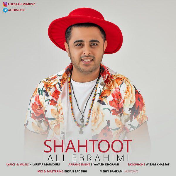 Ali Ebrahimi – Shahtoot