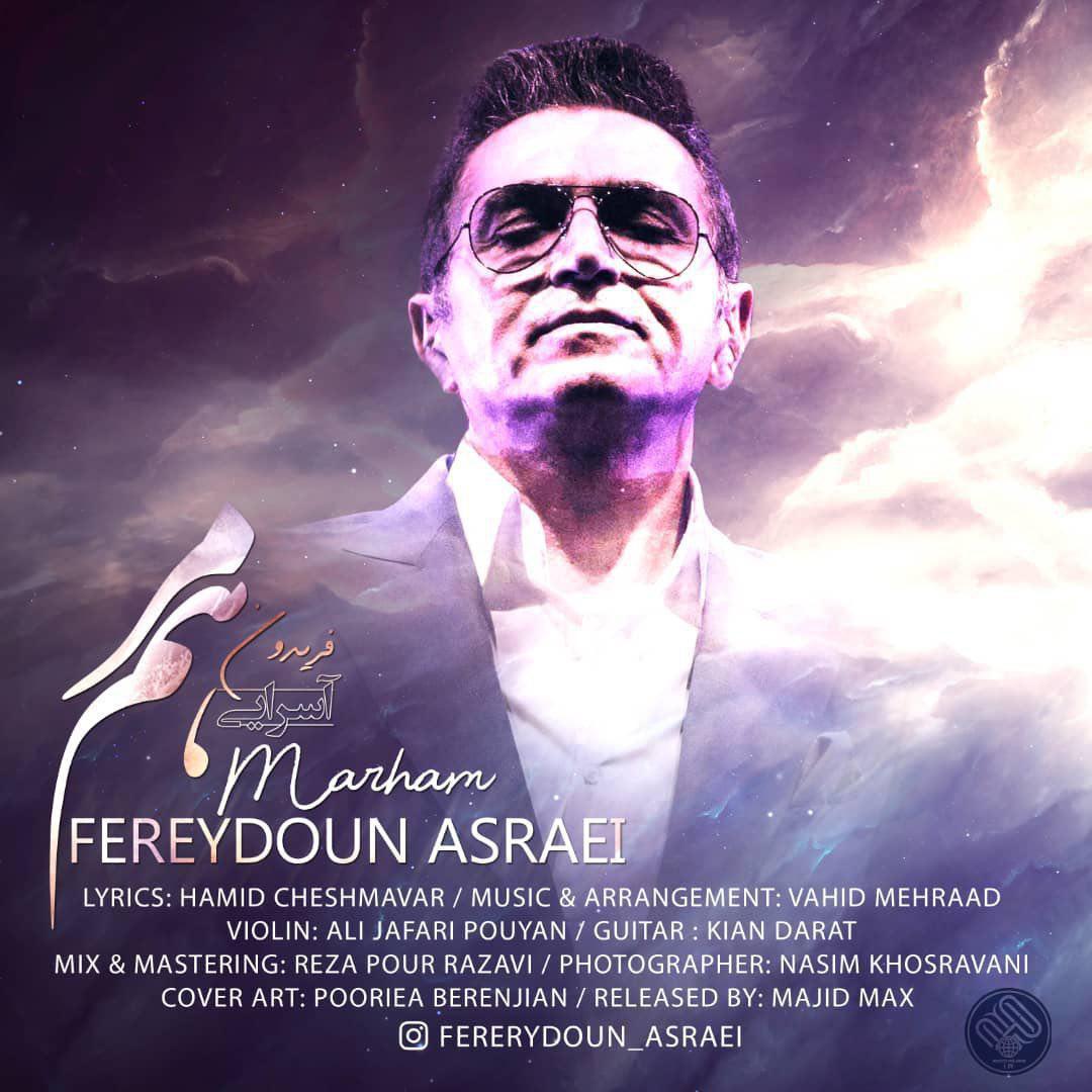 Fereydoun Asraei – Marham