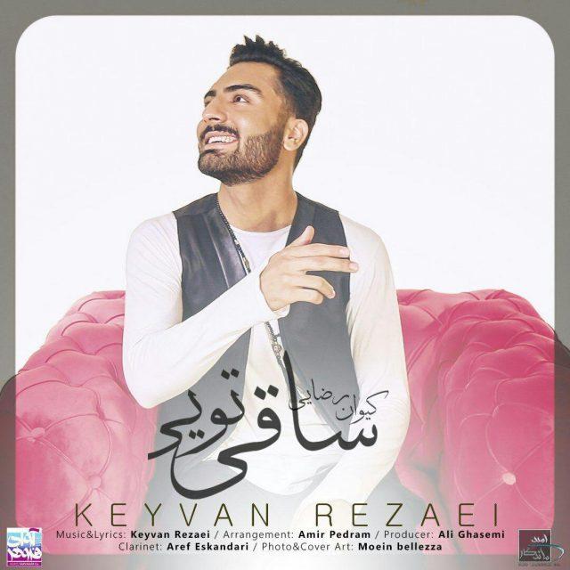Keyvan Rezaei – Saghi Toei