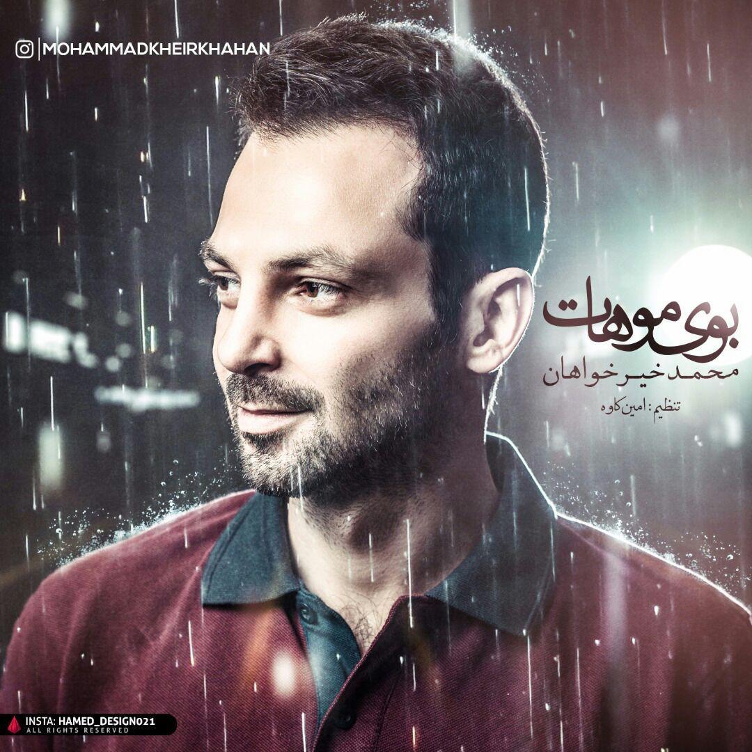Mohammad Kheirkhahan – Boye Moohat