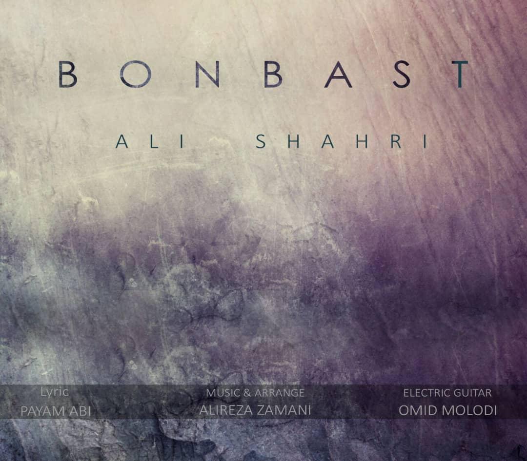 Ali Shahri – Bonbast