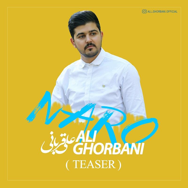 Ali Ghorbani – Naro (Teaser)