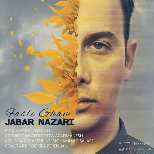 Jabar Nazari – Fasle Gham