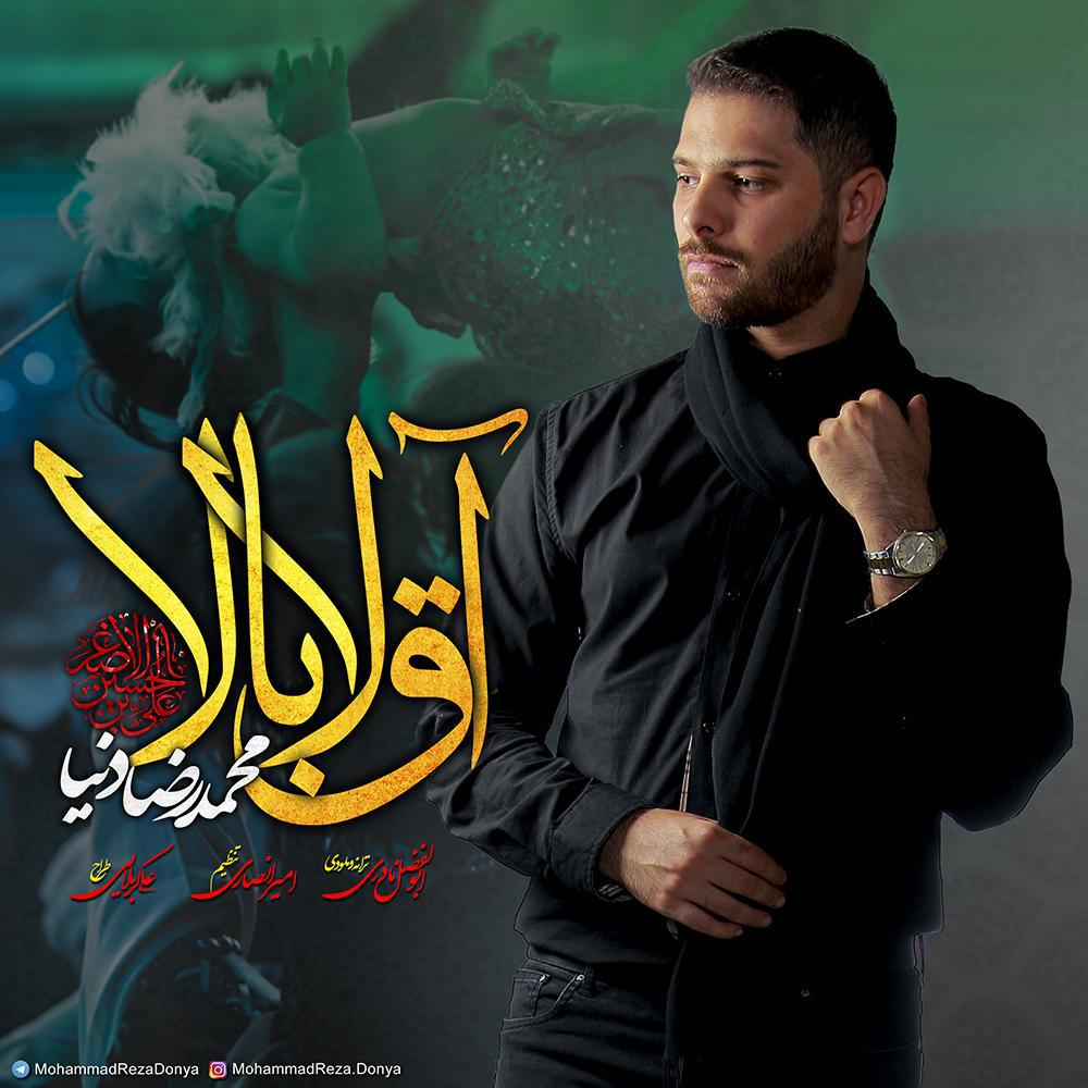Mohammad Reza Donya – Agh La Ba La