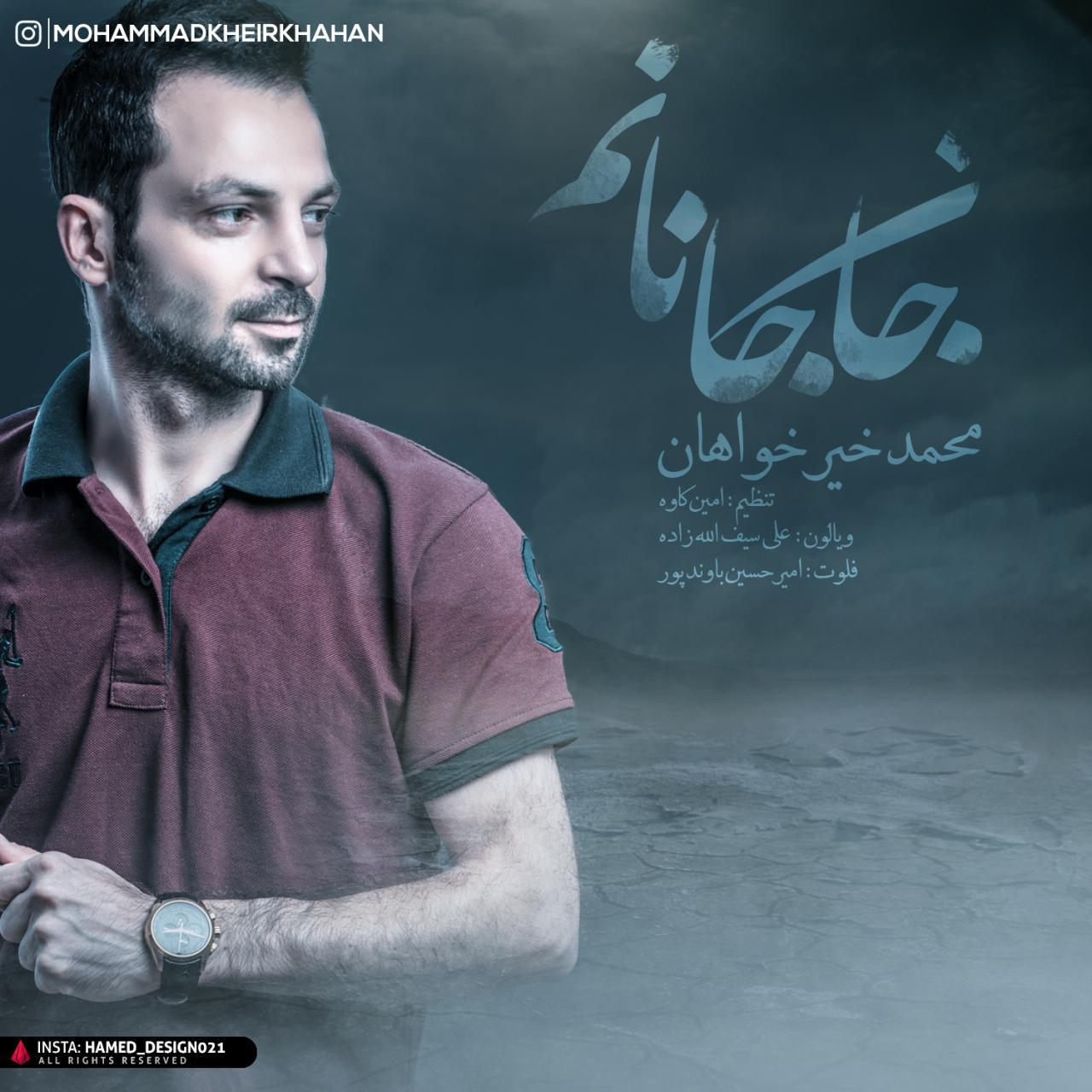 Mohammad Kheirkhahan – Jan Jananam