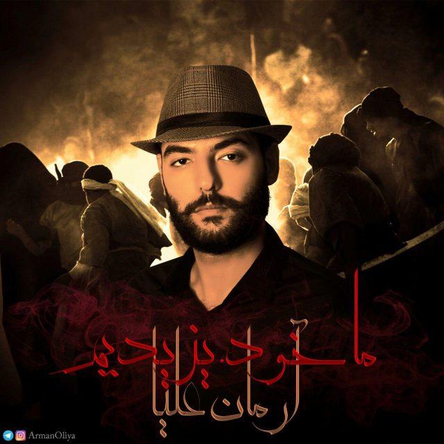 Arman Oliya – Ma Khod Yazidim