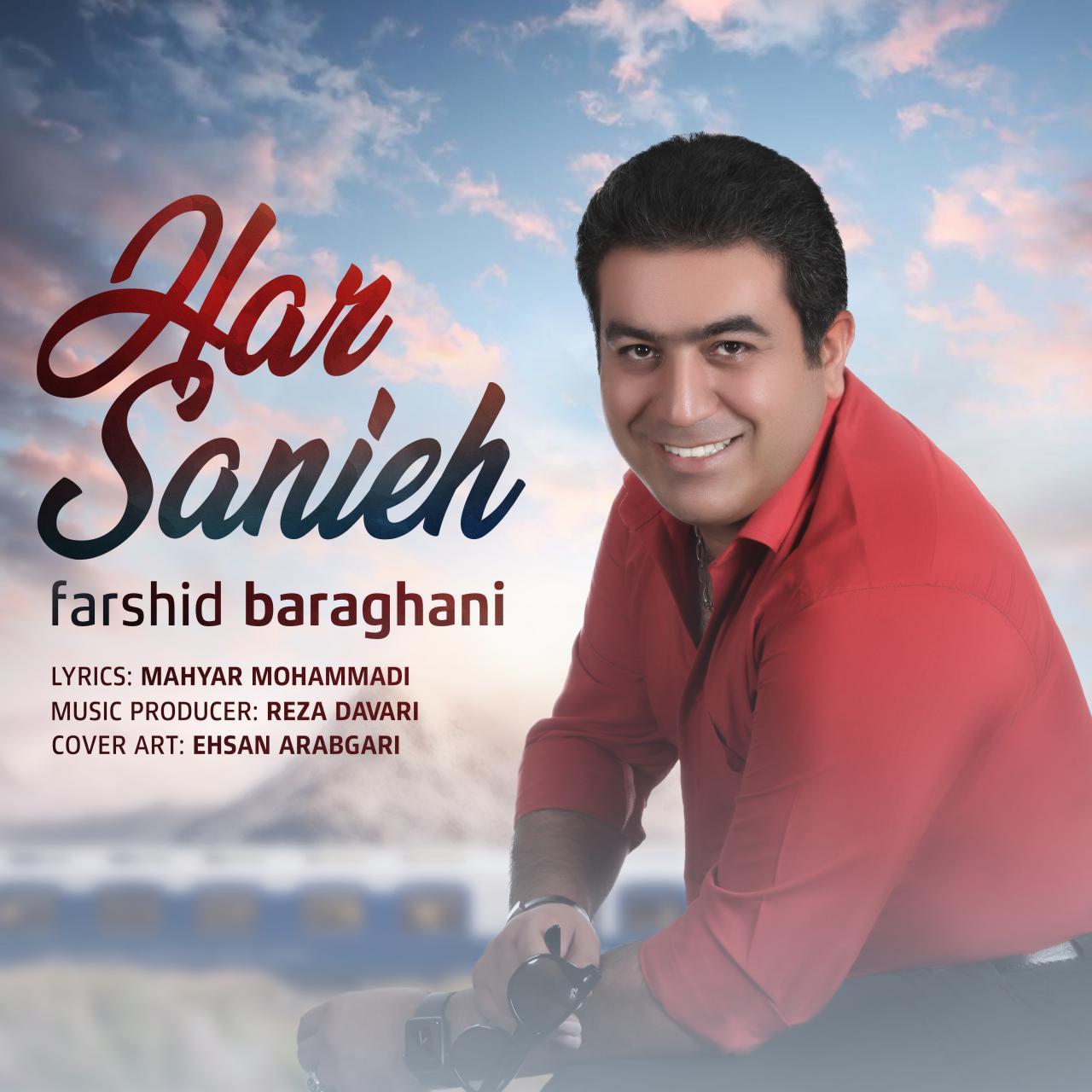Farshid Baraghani – Har Saniyeh