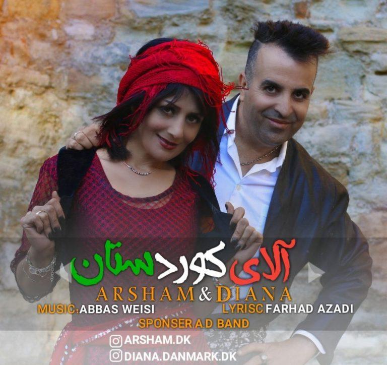 Arsham & Diana-Alay Kurdestan