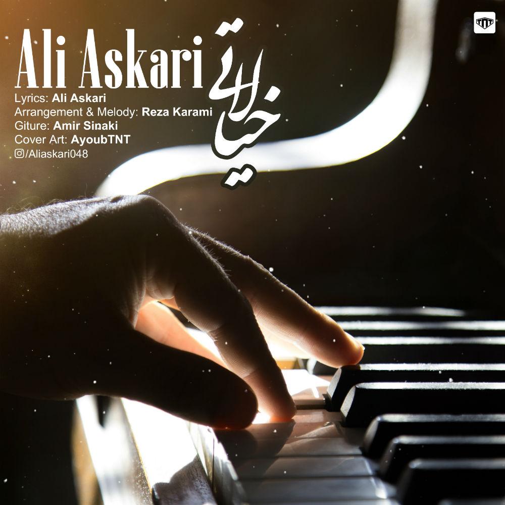 Ali Askari – Khiyalati