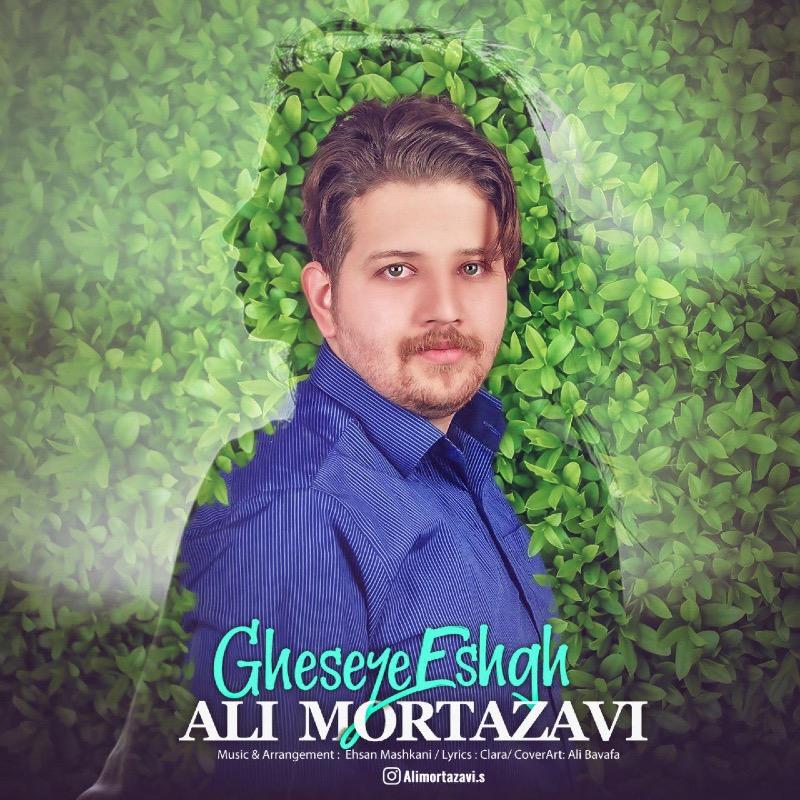 Ali Mortazavi – Gheseye Eshgh