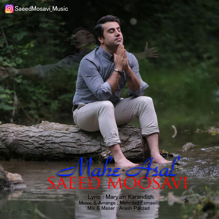 Saeed Moosavi – Mahe Asal