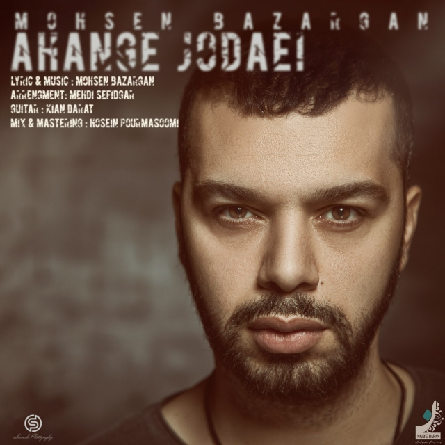 Mohsen Bazargan – Ahange Jodaei