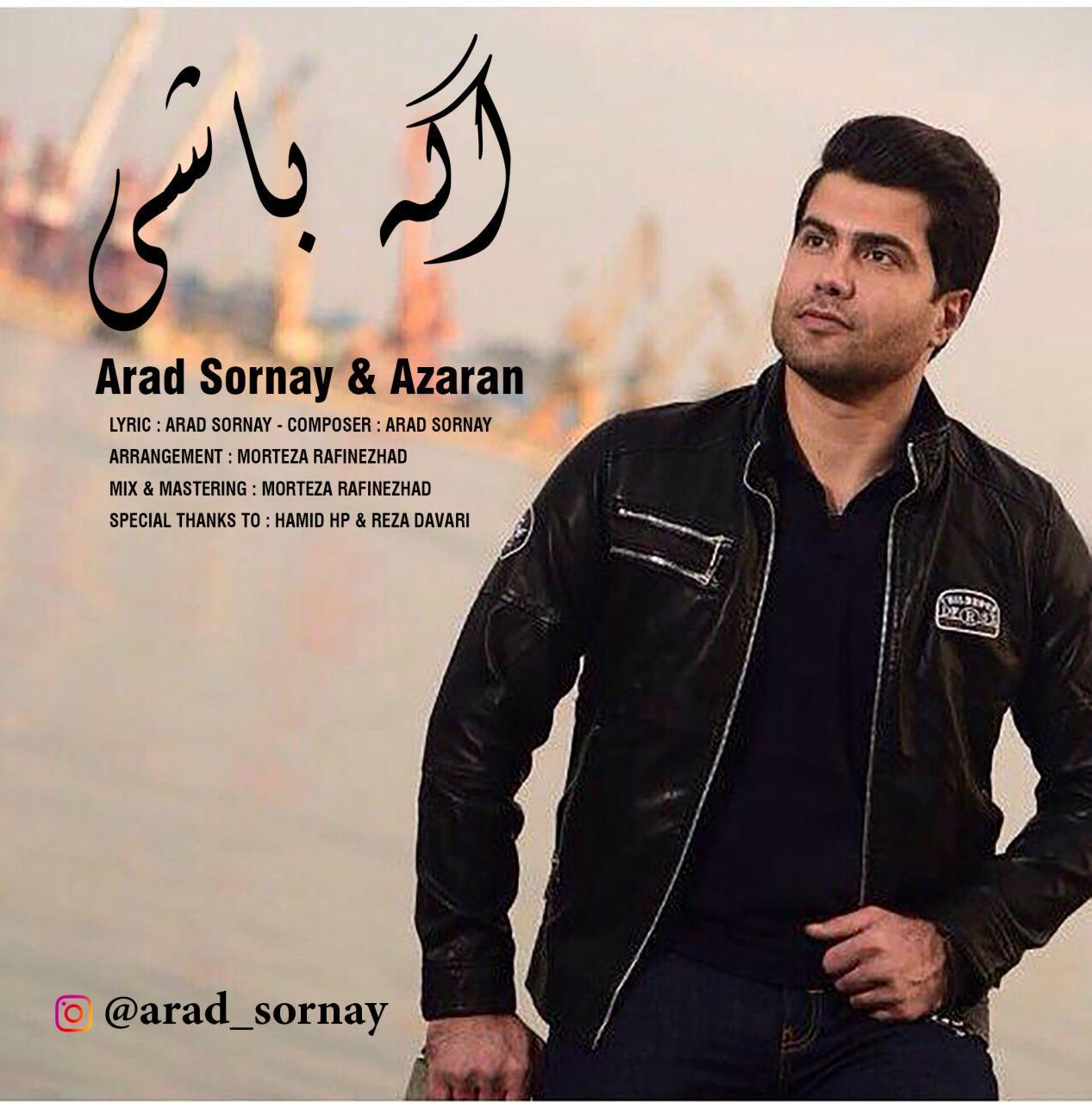 Arad Sornay – Age Bashi(Ft Azaran)