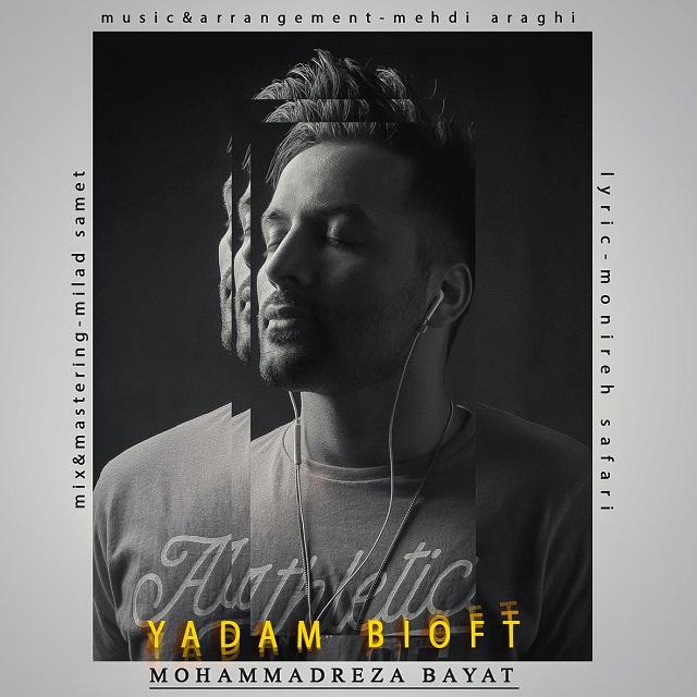 Mohammadreza Bayat – Yadam Bioft