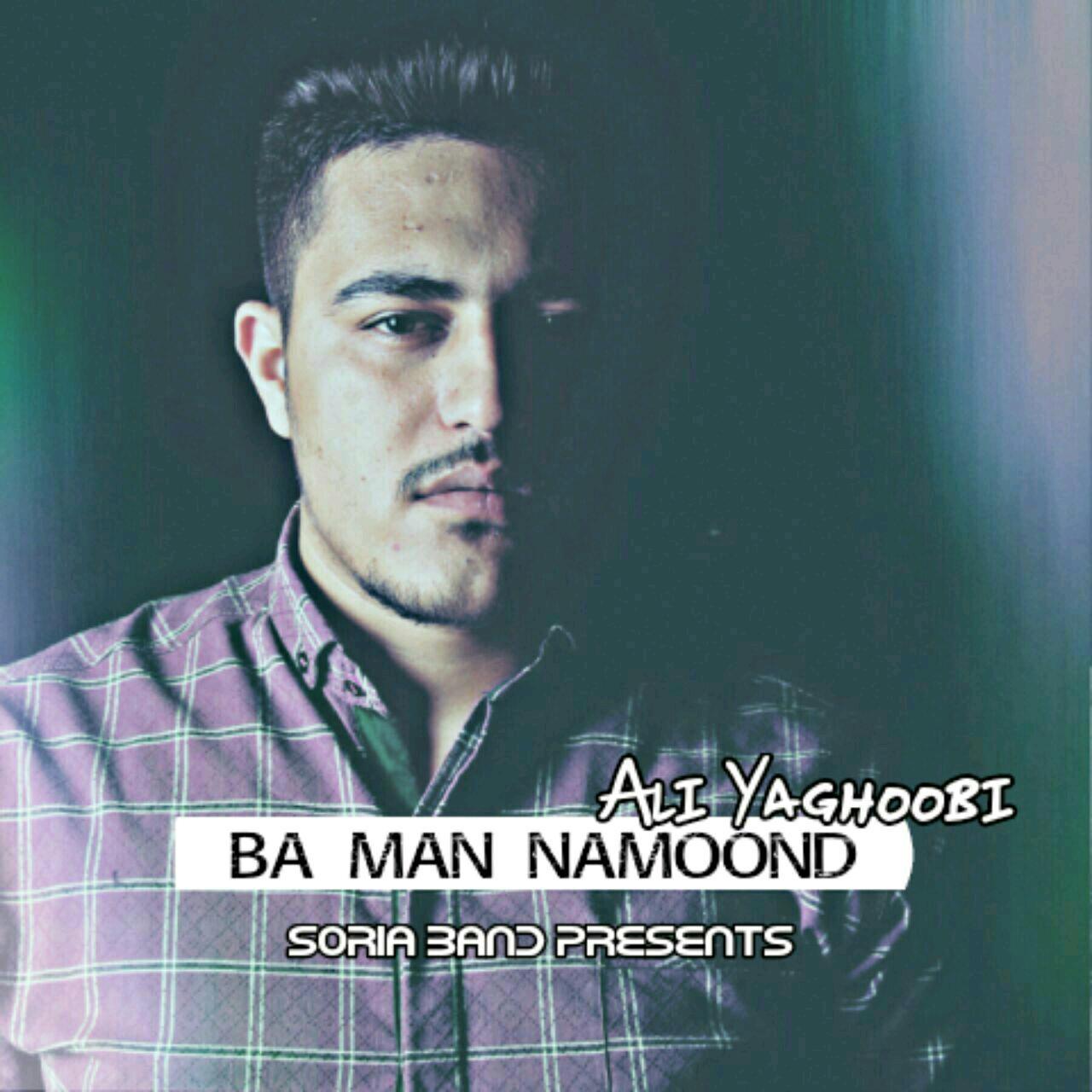 Ali Yaghoobi – Ba Man Namoond