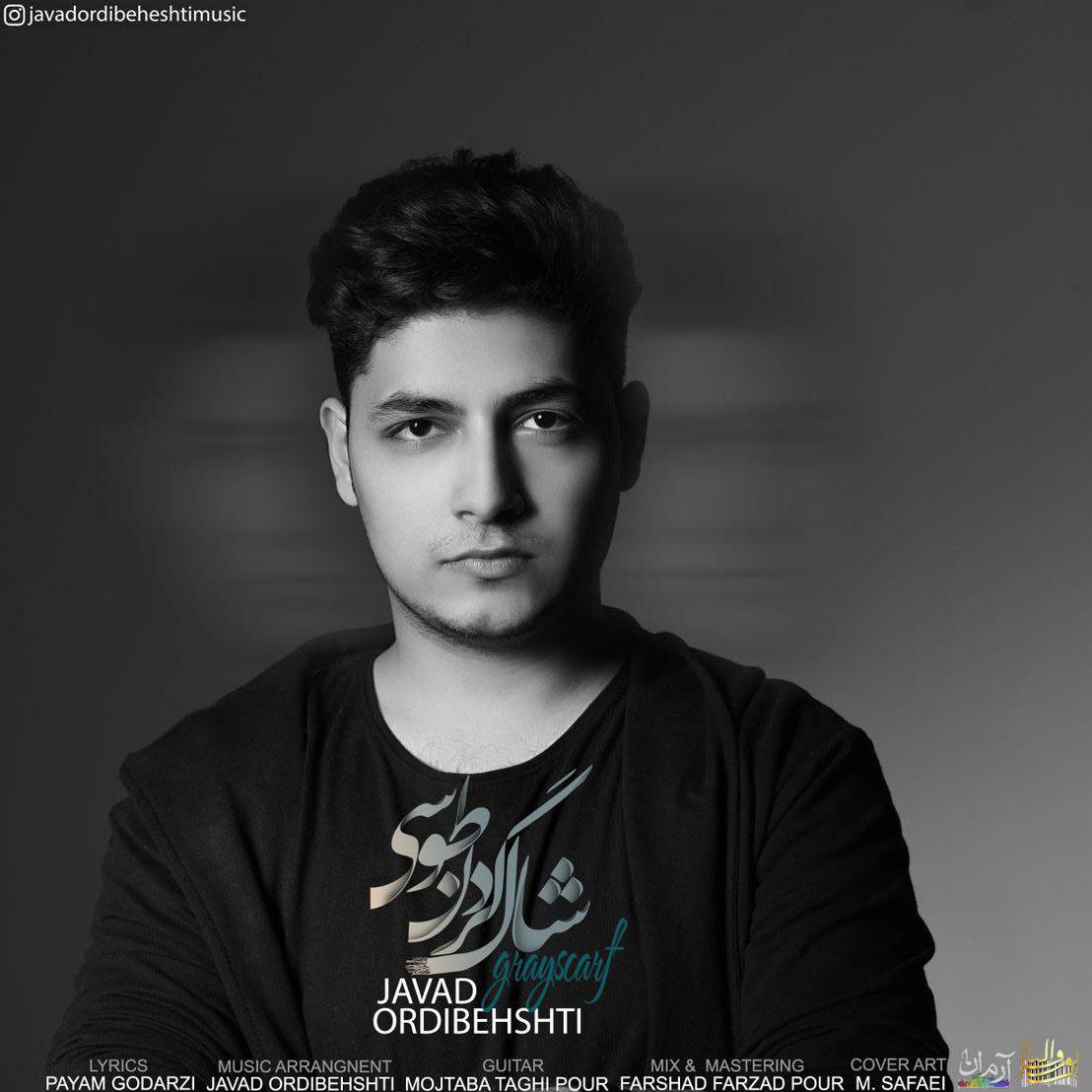 Javad Ordibeheshti – Shal Gardane Tousi