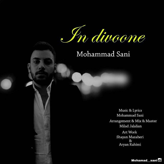 Mohammad Sani – In Divoone