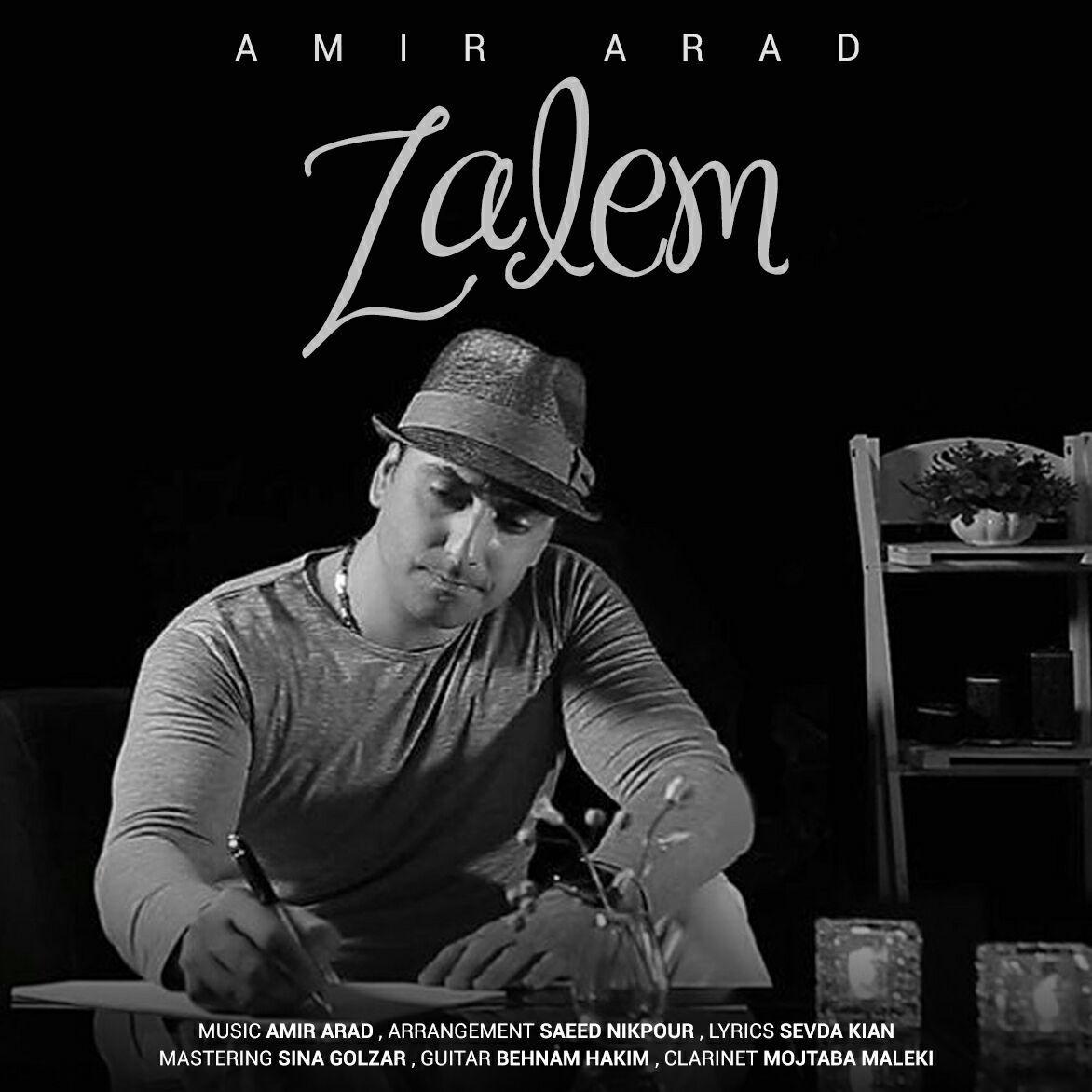 Amir Arad – Zalem