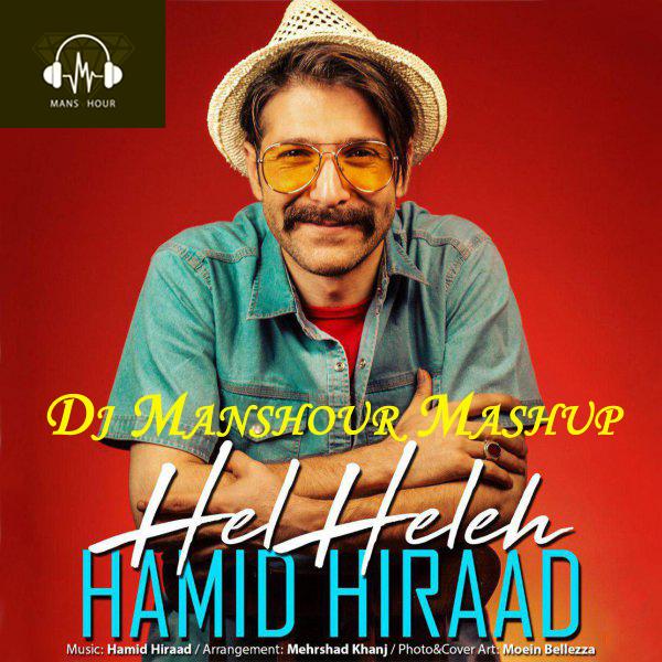 Hamid Hiraad – Helheleh (Dj Manshour Mashup)
