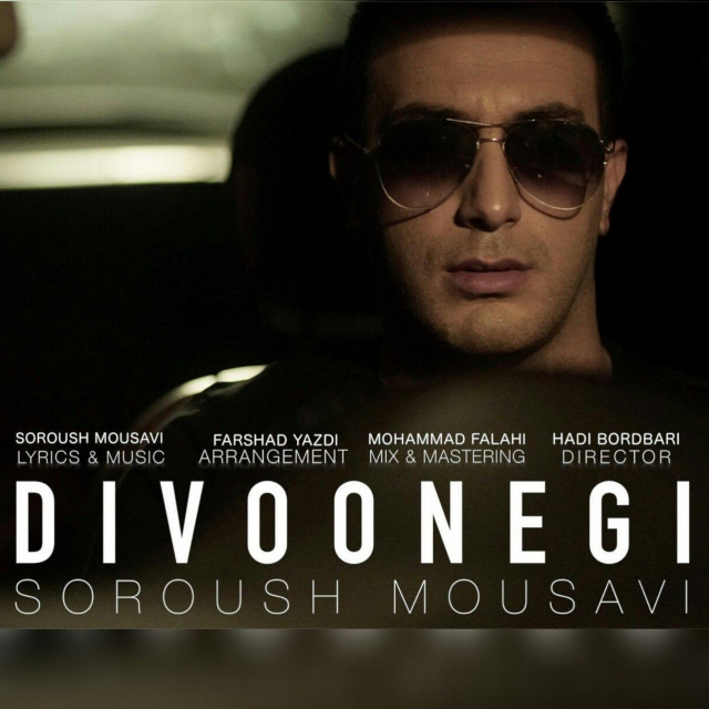 Soroush Mousavi – Divoonegi
